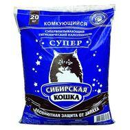 Сибирская кошка Супер минеральный комкующийся наполнитель