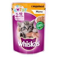 Вискас Желе с индейкой для котят