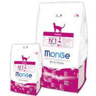 Монж Индор  для кошек, живущих в помещении