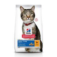 Хиллс сухой корм для взрослых кошек для гигиены полости рта с курицей 1,5кг