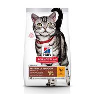Хиллс сухой корм для домашних кошек с курицей, 1,5кг