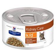 Рагу для кошек при лечении заболеваний почек