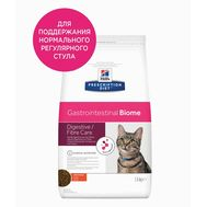 Корм Хиллс для кошек БИОМ при расстройствах пищеварения и для заботы о микробиоме кишечника, c курицей, 1,5кг