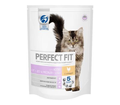 Перфект Фит Для котят от 1 до 12 месяцев с курицей