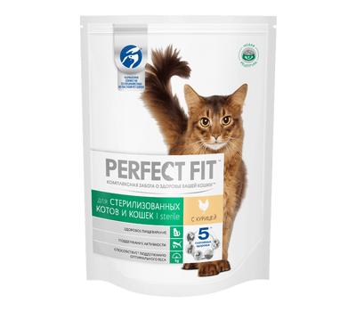 Перфект Фит Для стерилизованных котов и кошек с курицей