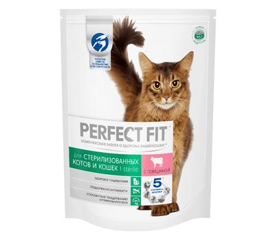 Перфект Фит Для стерилизованных котов и кошек с говядиной