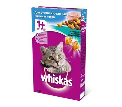 Вискас для стерелизованных кошек и котов с кроликом
