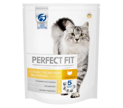 Перфект Фит Для кошек с чувствительным пищеварением с индейкой