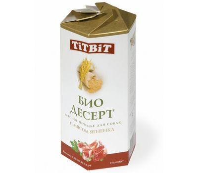 Тит бит био десерт с ягненком печенье
