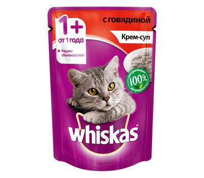 Вискас Крем-суп с говядиной