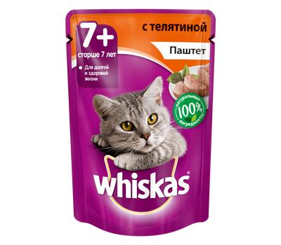 Вискас Мясной Паштет из телятины для кошек старше 7 лет